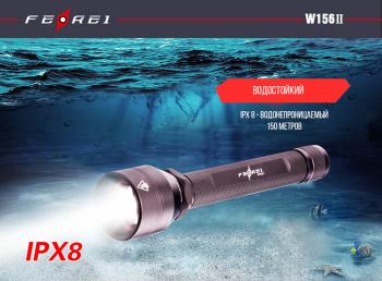 Фонарь подводный Ferei W156II XM-L2, 2580 люмен, холодный свет